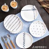 陶瓷西餐盤歐式早餐蛋糕裝菜盤子創意家用餐具圓形菜盤碟子   酷斯特數位3C