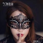 情趣內衣配飾金屬眼罩面具女sm舞會派對夫妻豪華鑲鉆調情角色扮演 完美情人精品館