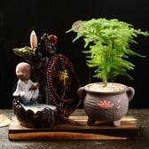 倒流香爐創意家用室內大號茶道擺件熏香紫砂禪意小和尚招財沉檀香