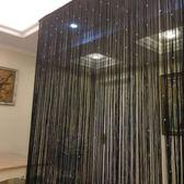 黑五好物節 水晶珠線簾子臥室隔斷簾加密裝飾簾門簾珠簾