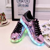 LED七彩燈發光鞋金銀新款休閑板鞋USB充電男女情侶夜光潮鞋子 LI2275『美鞋公社』