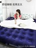 充氣床墊氣墊床單人雙人家用充氣床簡易床折疊床便攜床充氣墊氣床 新品全館85折 YTL
