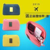 數碼包中包鼠標隨身充電器數據線收納包便攜包旅行收納袋手機男盒一件免運
