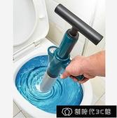 馬桶疏通器 通馬桶家用管道疏通神器下水道廁所廚房疏通工具衛生間堵塞一炮通