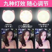 手機補光燈JS幾素直播補光燈手機自拍燈美顏瘦臉嫩膚高清打光道具小型環形燈  color shop