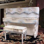 鋼琴罩 歐式鋼琴罩半罩三件套加厚防滑布藝鋼琴全罩鋼琴披蓋巾防塵罩蓋布