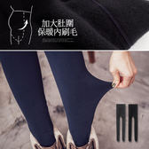 哈韓孕媽咪孕婦裝*【HD626】瑜珈腰孕婦褲.超彈力保暖內刷毛包腳褲襪