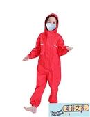 兒童時尚簡約雨衣男女童雨衣雨披寶寶無味防護連身【風鈴之家】