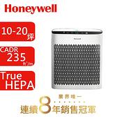 HONEYWELL InSightTM 空氣清淨機HPA5250WTW-登錄送 活性碳濾網*1+HEPA濾心*2+自動給皂機 【愛買】