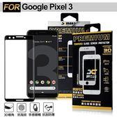 Xmart for Google Pixel 3 滿版3D高規格鋼化玻璃貼-黑