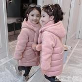 兒童羽絨服 女童冬裝棉服洋氣外套新款女孩棉襖兒童冬季羽絨棉衣加厚童裝 雙12