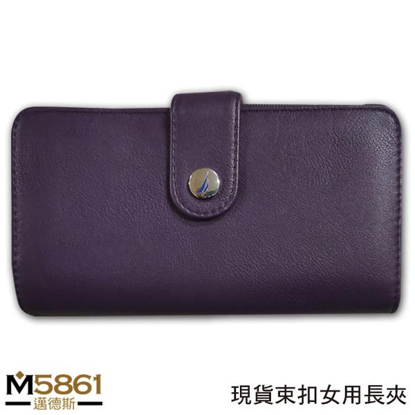 【Nautica】女皮夾 女長夾 牛皮夾 拉鍊零錢層 多卡夾 手拿包 束扣開合/紫色