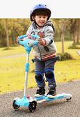 兒童滑板車寶寶蛙式小孩滑滑車LYH1983【大尺碼女王】