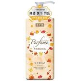 水平衡香水潤護髮乳-今天做自己700g【愛買】