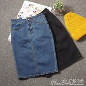 窄裙2018韓版復古高腰后開叉緊身包臀裙牛仔半身裙中裙一步裙女夏包裙 曼莎時尚