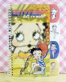 【震撼精品百貨】Betty Boop_貝蒂~黃國旗