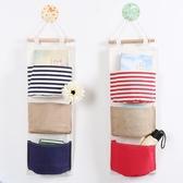 ZAKKA風棉麻掛門多兜收納掛袋雜物整理袋寢室床邊飾品創意儲物袋