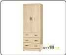 {{ 海中天休閒傢俱廣場 }} F-37 摩登時尚 衣櫥系列 867-05 原切橡木色2.5x7尺下三抽衣櫥