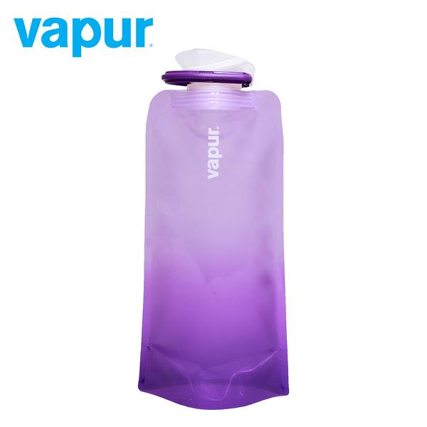 美國 Vapur Gradient 運動摺疊水袋 0.7L 薰衣草紫 #10282
