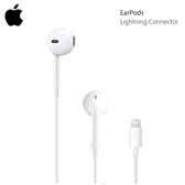 ▼【神腦貨 盒裝】Apple 原廠耳機麥克風 EarPods 線控耳機 iPad mini2 mini3 mini4 mini5 Air Air2 Air3 iPod