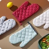 優思居 牛津布微波爐手套 廚房烤箱烘焙專用工具防熱防燙隔熱手套☌zakka