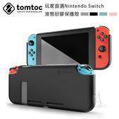 Switch 【A Shop】Tomtoc 玩家首選 Nintendo Switch 液態矽膠保護殼