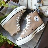 【折後$2999再送贈品】Converse Chuck Taylor All Star 70 HI 卡其 奶油頭 奶茶色 男女鞋 帆布 休閒鞋 168504C