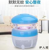 滅蚊燈家用室內驅蚊防蚊滅蚊器