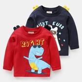 男童長袖T恤秋衣新品上市19春秋童裝兒童女童寶寶潮上衣打底衫U10700 海港城