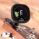 小天使調音器吉他尤克里里電子高精度可充電古典電吉他特殊調弦 蘿莉新品