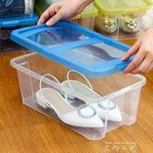 加厚鞋盒透明塑料鞋盒 可堆垛鞋子收納盒 組合鞋櫃帶蓋6個裝〖米娜小鋪〗igo