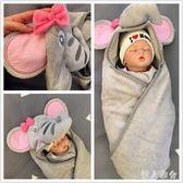 兒童浴袍 嬰兒洗澡浴巾寶寶浴袍兒童竹纖維大毛巾超柔吸水新生兒包被毯OB905『伊人雅舍』