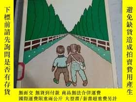 二手書博民逛書店Unpopular罕見EducationY186589