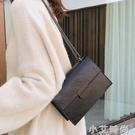 法國小眾包包女2019新款潮百搭時尚2020網紅高級感錬條斜挎單肩包 小艾時尚