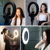 14寸環形補光燈網紅直播自拍照化妝美顏嫩膚瘦臉高清手機攝影打光抖音燈