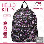 Hello Kitty 後背包 悠遊星空 凱蒂貓 滿版印花 雙肩包 KT01Q04 得意時袋