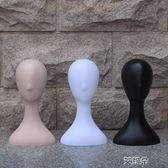 成人男女假發頭模 帽子 圍巾展示 模特頭 塑料抽象頭模拍攝道具       艾維朵