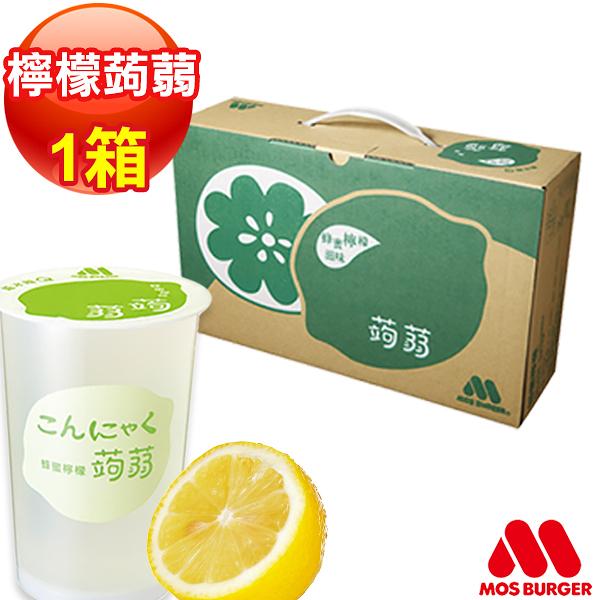 MOS摩斯漢堡 檸檬蒟蒻【15杯/1箱】