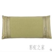 枕頭 枕芯夏季枕學生涼枕單人成人冰枕和草舒適枕 DR19917【彩虹之家】