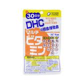 日本 DHC 蝶翠詩 綜合維他命 30日(30粒) ◆86小舖 ◆