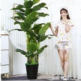 仿真植物盆栽招財樹盆景大型塑料假綠植客廳擺件落地假花室內裝飾