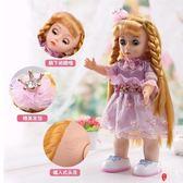 會說話的娃娃智能對話玩具女孩仿真公主兒童單個【格林世家】