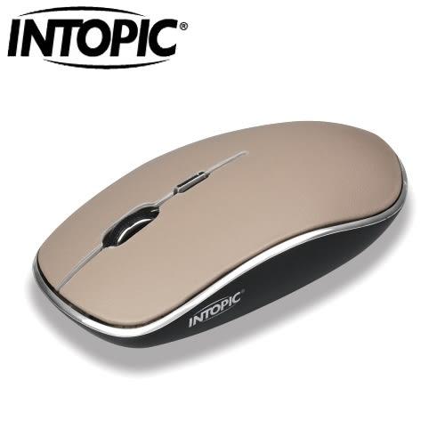 INTOPIC 廣鼎 MSW-750 2.4G 飛碟無線光學滑鼠 皮革