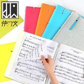 文件夾 A4文件夾子多層40/60頁插頁袋資料冊黑色鋼琴譜夾譜夾樂譜歌譜卷子 晶彩生活