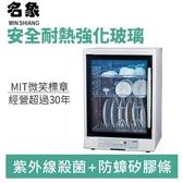 名象 TT-889 白鐵 三層 烘碗機