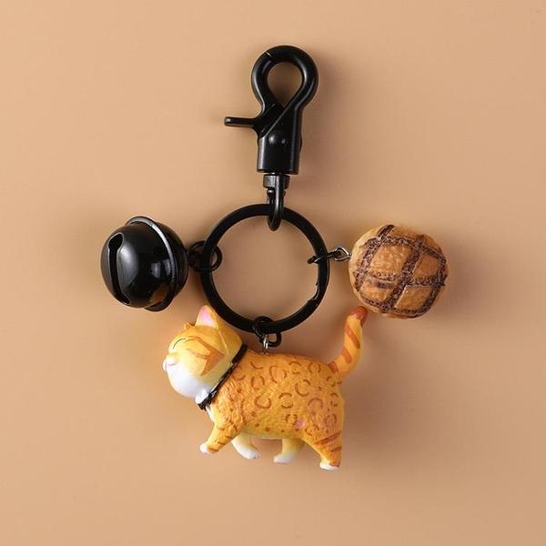 貓咪鑰匙扣女可愛柴犬吊墜小豬玩偶少女心鑰匙鏈掛飾書包掛件公仔 橙子精品