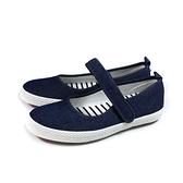 Mami rabbit 休閒鞋 室內鞋 牛仔深藍 女鞋 FA-7817A-52 no080