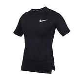 NIKE 男短袖緊身衣(路跑 慢跑 運動上衣 健身 訓練 Dri-FIT 短袖T恤≡體院≡ BV5632
