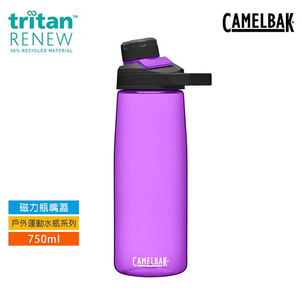 CAMELBAK Chute Mag戶外運動水瓶CB2470501075 (750ml) / 運動水壺 防漏 不含雙酚A