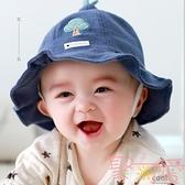 嬰兒帽子薄款新生幼兒男女兒童帽子寶寶漁夫帽可愛【聚可愛】